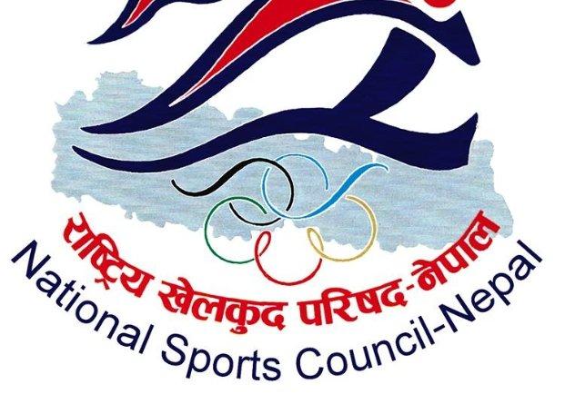 आठौँ राष्ट्रिय खेलकूद वैशाखमा