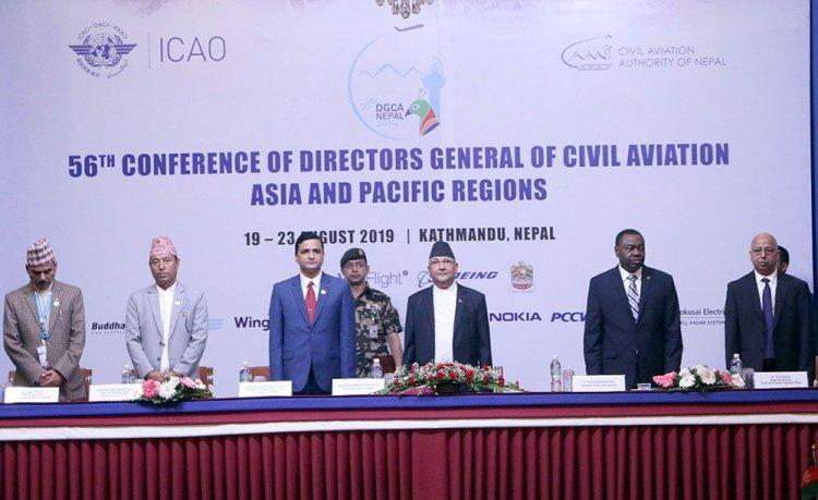 एसिया प्रशान्त क्षेत्रका हवाई महानिर्देशकको सम्मेलन काठमाडौंमा सुरु