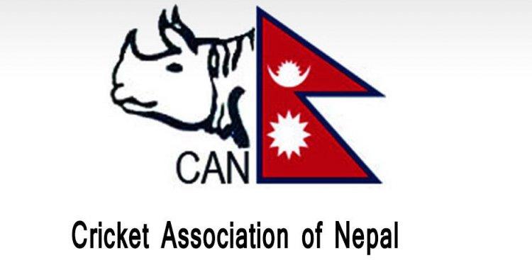 नेपाल क्रिकेट संघको निर्वाचन असोज १० र ११ गते हुने