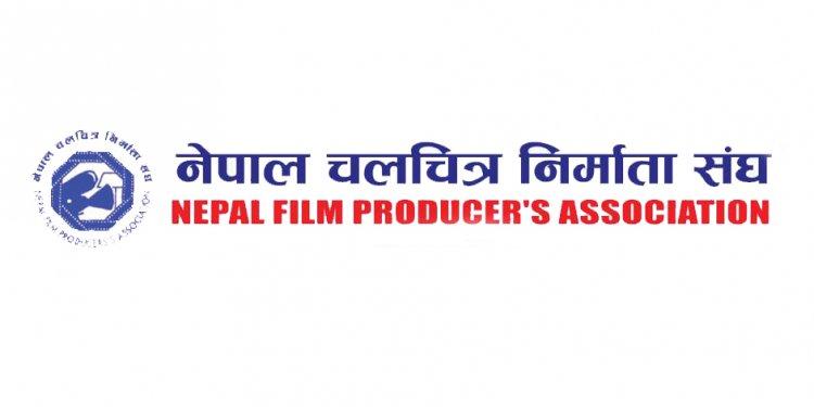 कोरोना त्रास : फिल्मको छायांकन रोक्न नेपाल चलचित्र निर्माता संघको आह्वान