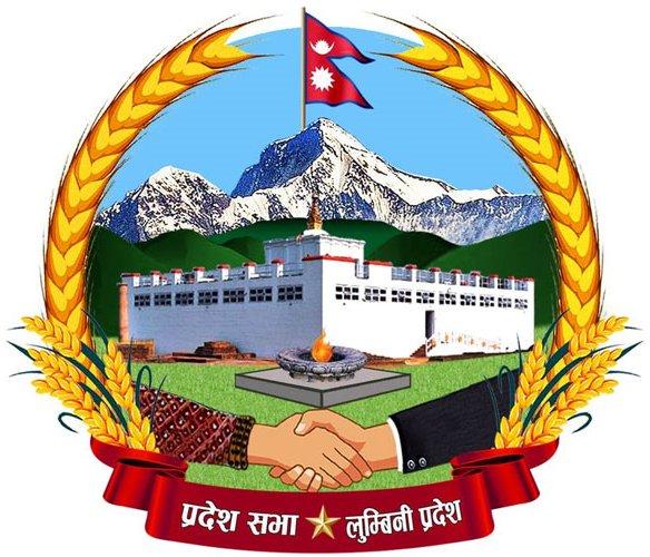 लुम्बिनी प्रदेशको हिउँदे अधिवेशन देउखुरीमा राख्ने तयारी