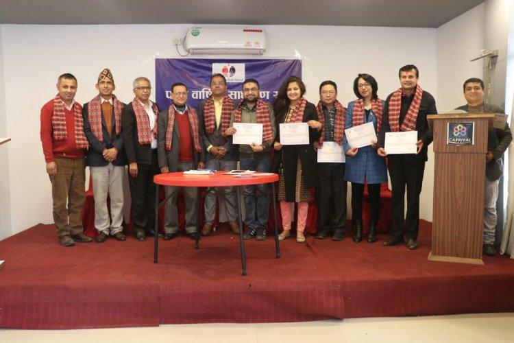 मिडिया एक्सन नेपालको नयाँ कार्यसमिति, लुम्बिनी प्रदेशको संयोजकमा कान्तिपुरकर्मी पौडेल