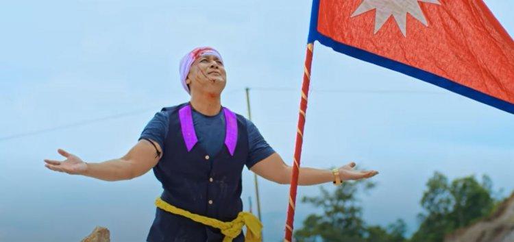क्याप्टेन विजय लामा अभिनित राष्ट्रिप्रेमले भरिएको गीत  'नेपाल आमा'